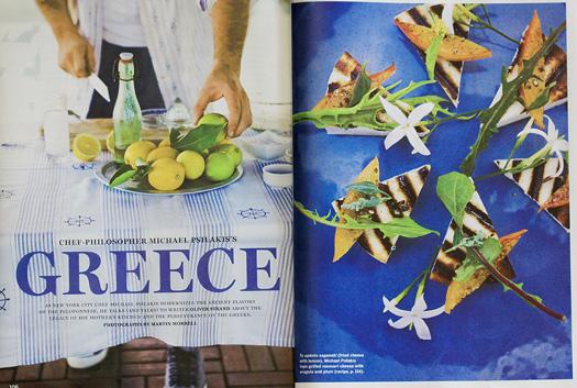 food and wine feta recipes